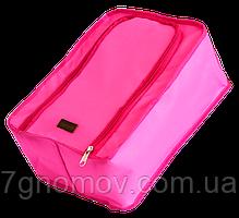 Дорожный органайзер для обуви ORGANIZE C018 розовый, фото 2