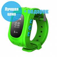 Детские умные часы Smart Baby Watch Q50 Green с GPS трекером