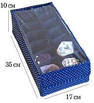 Комплект органайзеров для белья с крышкой из 4 шт ORGANIZE 4 шт SN004-Kr звездное небо, фото 2
