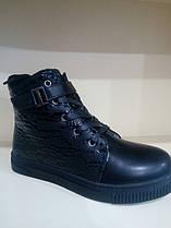 Демисезонные ботинки для девочки размер 35.36.37