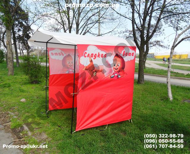 Торговая палатка с нанесением печати Львов. Палатка для торговли купить во Львове недорого