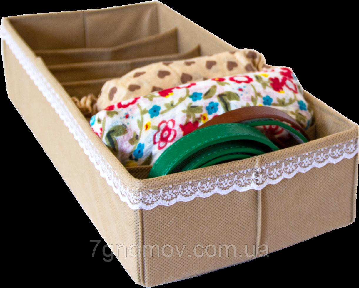Коробочка для носочков/колгот/ремней ORGANIZE Beg-Nsk бежевый