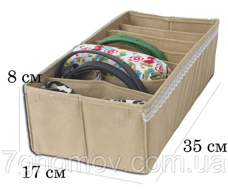 Коробочка для носочков/колгот/ремней ORGANIZE Beg-Nsk бежевый, фото 2