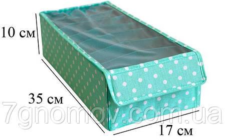 Коробочка для носочков\колгот с крышкой ORGANIZE MT-Nsk-Kr мохито, фото 2