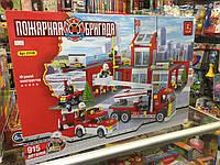 Детский конструктор Пожарная Бригада 915 деталей