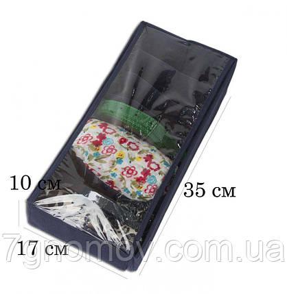 Коробочка с крышкой для носков/колгот/ремней ORGANIZE Jns-Nsk-Kr джинс, фото 2