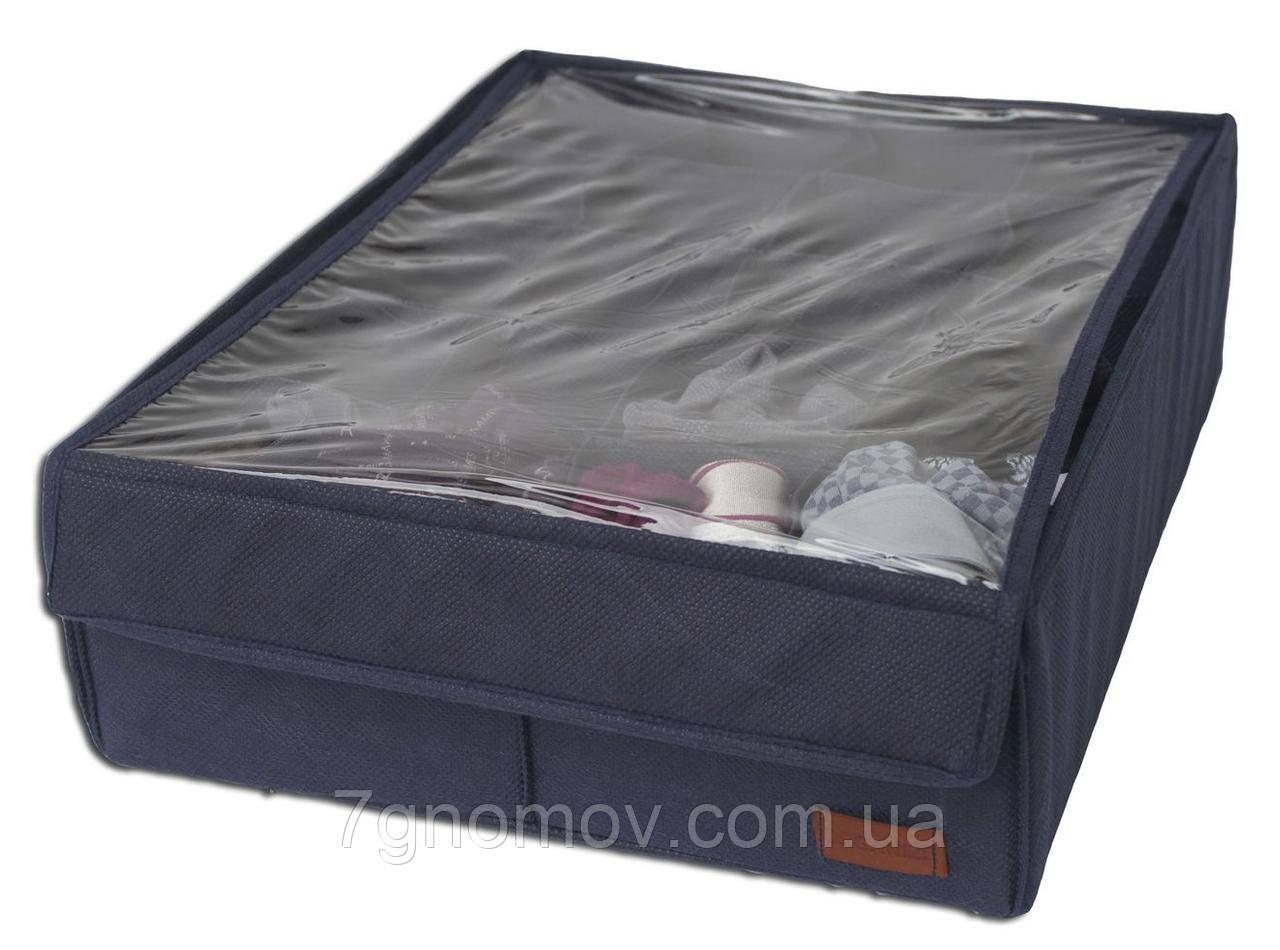 Коробочка с крышкой на 20 ячеек ORGANIZE Jns001-Kr джинс
