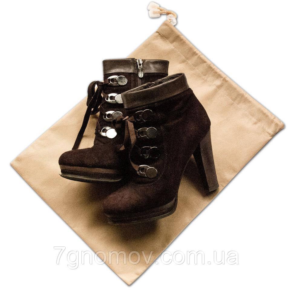 Мешок-пыльник для обуви с затяжкой ORGANIZE HO-01 бежевый