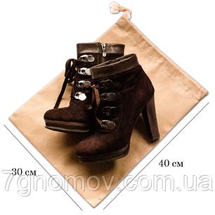 Мешок-пыльник для обуви с затяжкой ORGANIZE HO-01 бежевый, фото 2