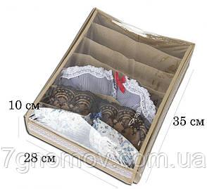 Набор органайзеров для нижнего белья с крышками 2 шт ORGANIZE Beg002-Kr бежевый, фото 2