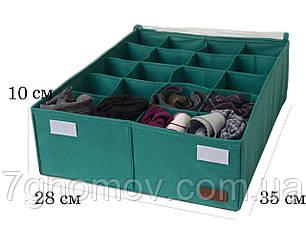 Набор органайзеров с крышками для нижнего белья3 шт ORGANIZE Lzr003-Kr лазурь, фото 2