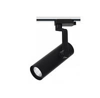 Трековый прожектор светодиодный 12w 1320Lm черный