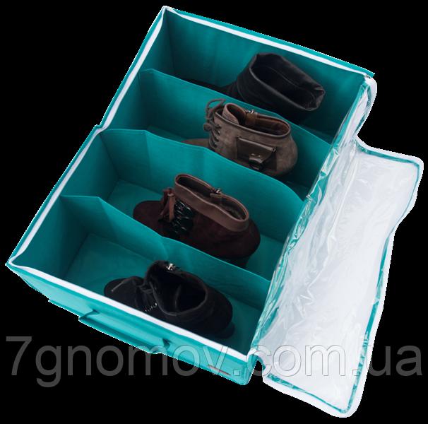 Органайзер для обуви на 4 пары ORGANIZE Lzr-O-4 лазурь