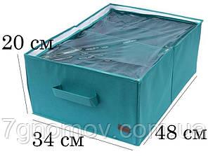 Органайзер для обуви на 4 пары ORGANIZE Lzr-O-4 лазурь, фото 2