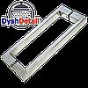 Ручка для дверей душевой кабины на два отверстия ( H-630 ) Металл