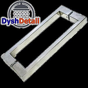 Ручка для дверей душевой кабины на два отверстия ( H-630 ) Металл , фото 2