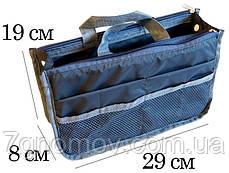 Органайзер для сумки ORGANIZE B003 серый, фото 2