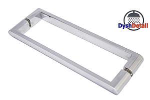 Ручка для дверей душевой кабины на два отверстия ( H-631 ) Металл, фото 2