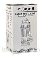 Насос дренажный Дніпро-М НДА-1 2.45кВт (алюминиевый, с ситом, фекальный), фото 1