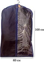 Чехол\кофр для одежды  60*100 см ORGANIZE HCh-100 синий, фото 2