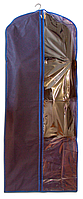 Чехол\кофр для одежды 60*150 см ORGANIZE HCh-150 синий