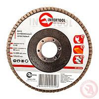 Круг диск шлифовальный лепестковый 125x22 мм зерно K40 INTERTOOL BT-0204