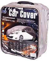 Тент,чехол для автомобиля Хэчбэк Vitol HC13403 XL Серый  406х165х119 см, фото 1