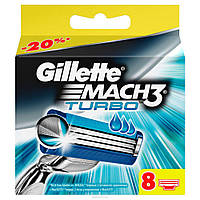 "Картридж Gillette ""Mach3 Turbo"" 8 ШТ. НЕ оригинал"