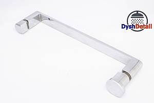 Ручка для дверей душевой кабины на два отверстия ( H-632 ) Металл, фото 2