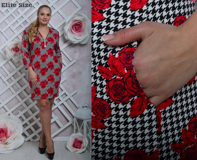"""Элегантное женское платье ткань """"Французский трикотаж"""" 46 размер норма"""