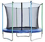 Батут Jumper 253 см с защитной сеткой (безопасная внутренняя фиксация)