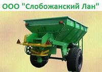 🇺🇦 Разбрасыватель удобрений МРД-4, Машина для внесения удобрений МРД-4