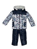 Детский зимний комплект Микки для мальчиков