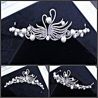Диадема корона ДЕЛЬФИНА для волос Тиара Виктория свадебная диадема красивая