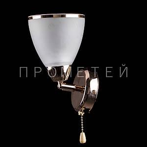 Бра спот на 1 лампочку (золото). P3-11624/1W/FG+WT