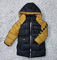 Демисезонные куртки для мальчиков , фото 1