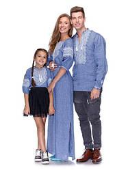 Семейный комплект вышиванок лен джинс