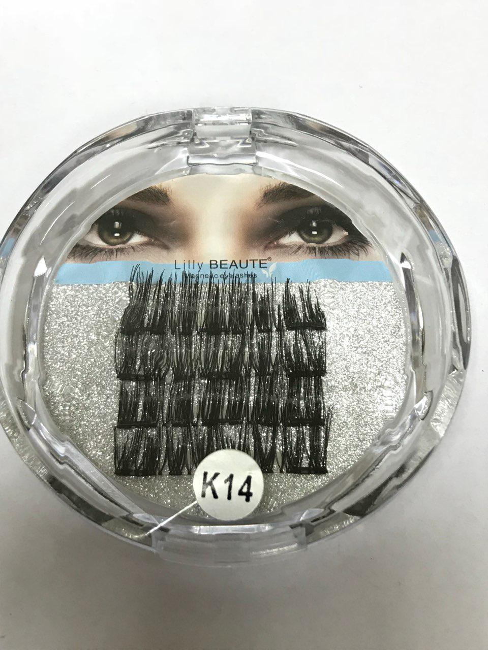 Магнитные накладные ресницы на трех магнитах Lilly Beauty K-14