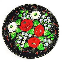 Декоративная тарелка Радость