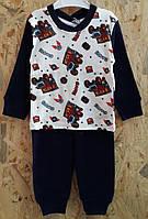 Пижама детская с машинками, трикотаж, на 1-4 года, Украина, темно синий