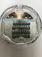 Магнитные накладные ресницы на трех магнитах Lilly Beauty К- 15