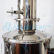 Аквадистиллятор электрический ДЭ-10, фото 3