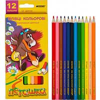 """Карандаши цветные Marco  12 цветов шестигр укороченые """"Пегашка"""" D2,9мм i"""