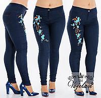 Женские джинсы стрейч + аппликация 48-54р.