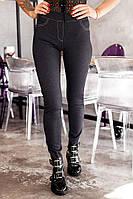 Женские стильные джинсы Италия