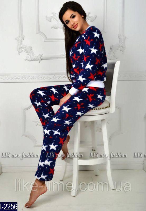 Женская махровая пижама со звездами 4da8ad8f16a0a