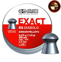 Кулі JSB Diabolo EXACT RS 4,52 mm. 500шт. 0,475 р.