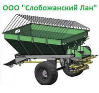 🇺🇦 Разбрасыватель твердых сыпучих удобрений РСТД-4, Машина для внесения удобрений РСТД-4