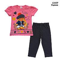 "Летний костюм ""Зайка"" для девочки. 4 года, фото 1"