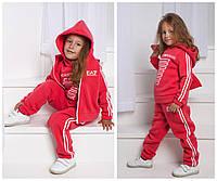 Тёплый спортивный костюм тройка с жилеткой, 104-140. Детский, подростковый  костюм, трехнить с начесом, девочка cc5861971ab